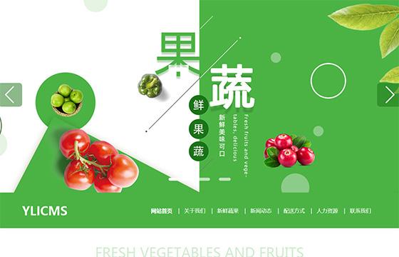 农业/果蔬/健康