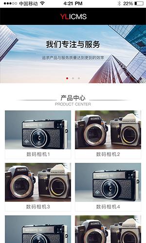 摄影/相机/数码