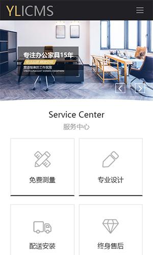 办公/家具/设计