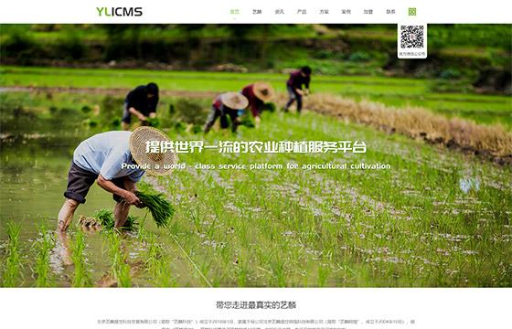 农业/食品/果蔬