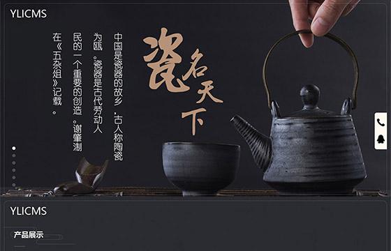 陶瓷/国粹/艺术品
