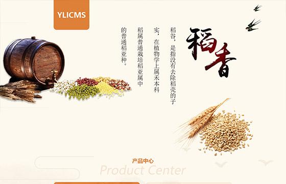 农副产品/农业/果蔬
