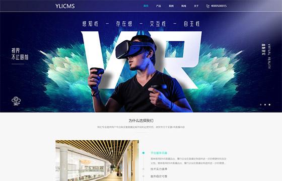 视频/直播/VR